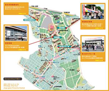 神宮外苑地図.jpg